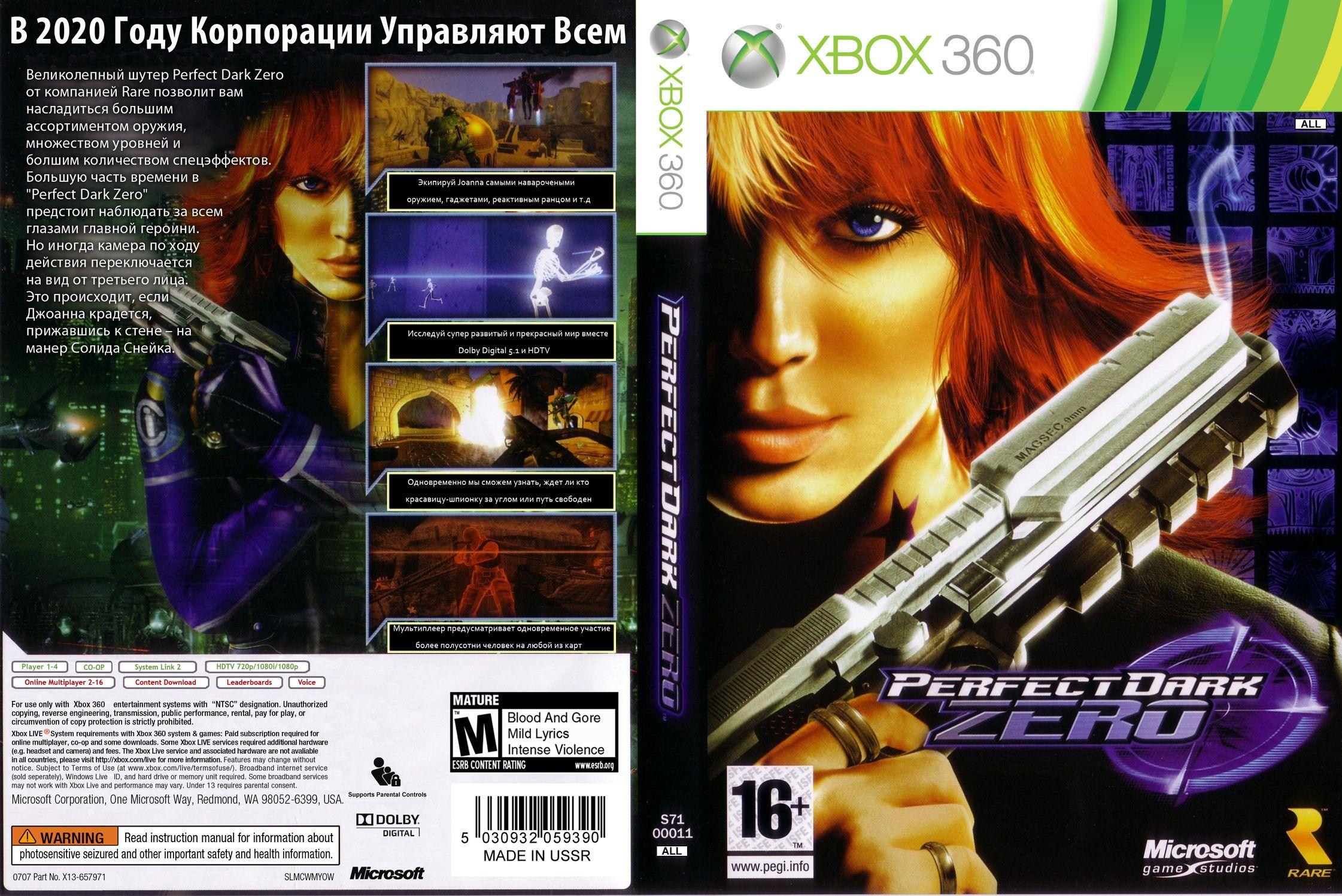 Perfect Dark Zero.jpg