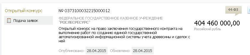 29042015_1.jpg