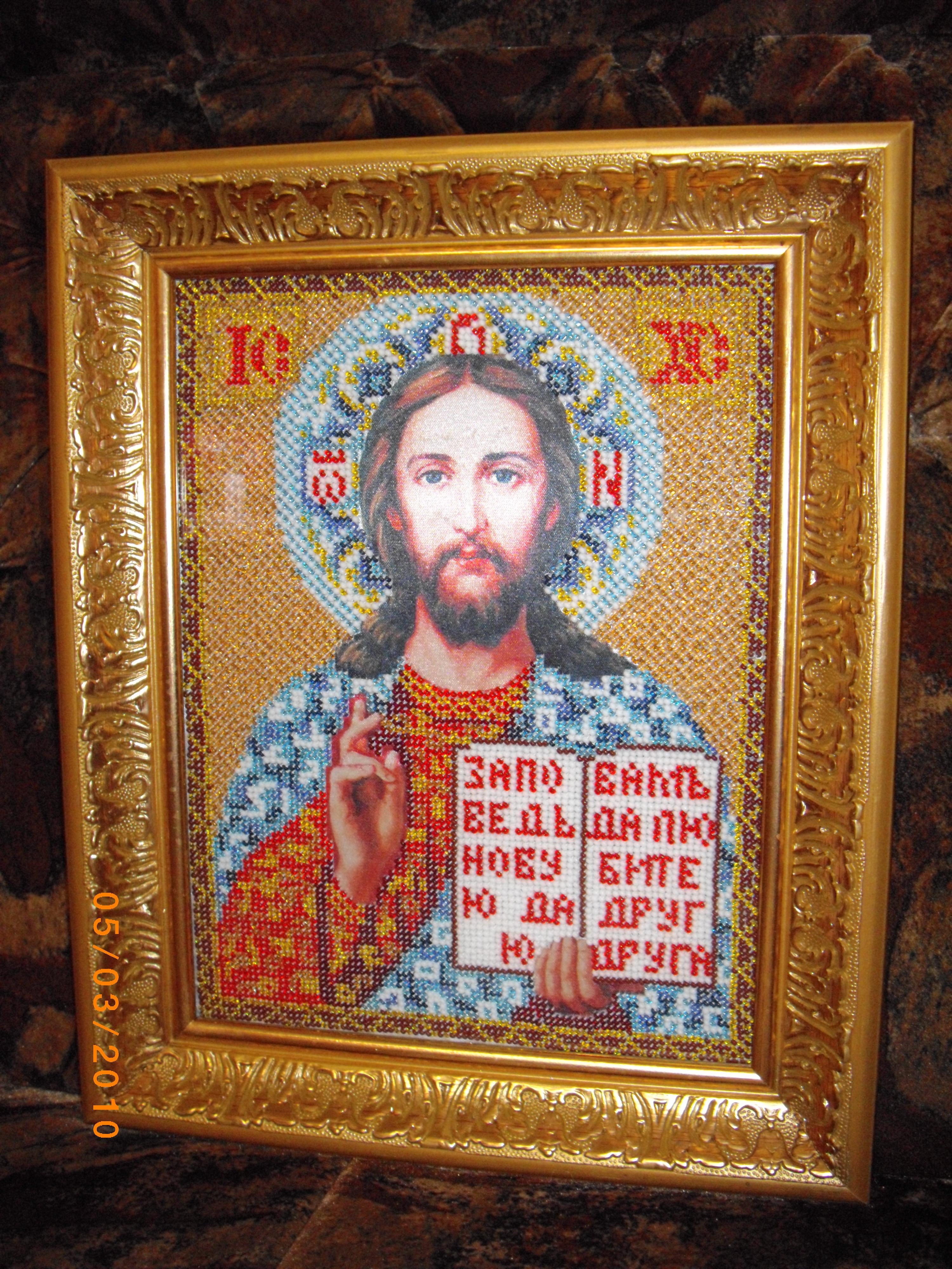 Икона христос 1.JPG