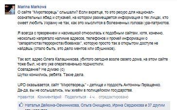 ГЕРАЩ2.JPG