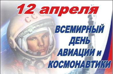 12_apr.jpg
