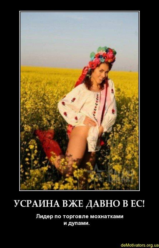 ukrainka-soset-u-muzha-fut-fetish-v-filmah
