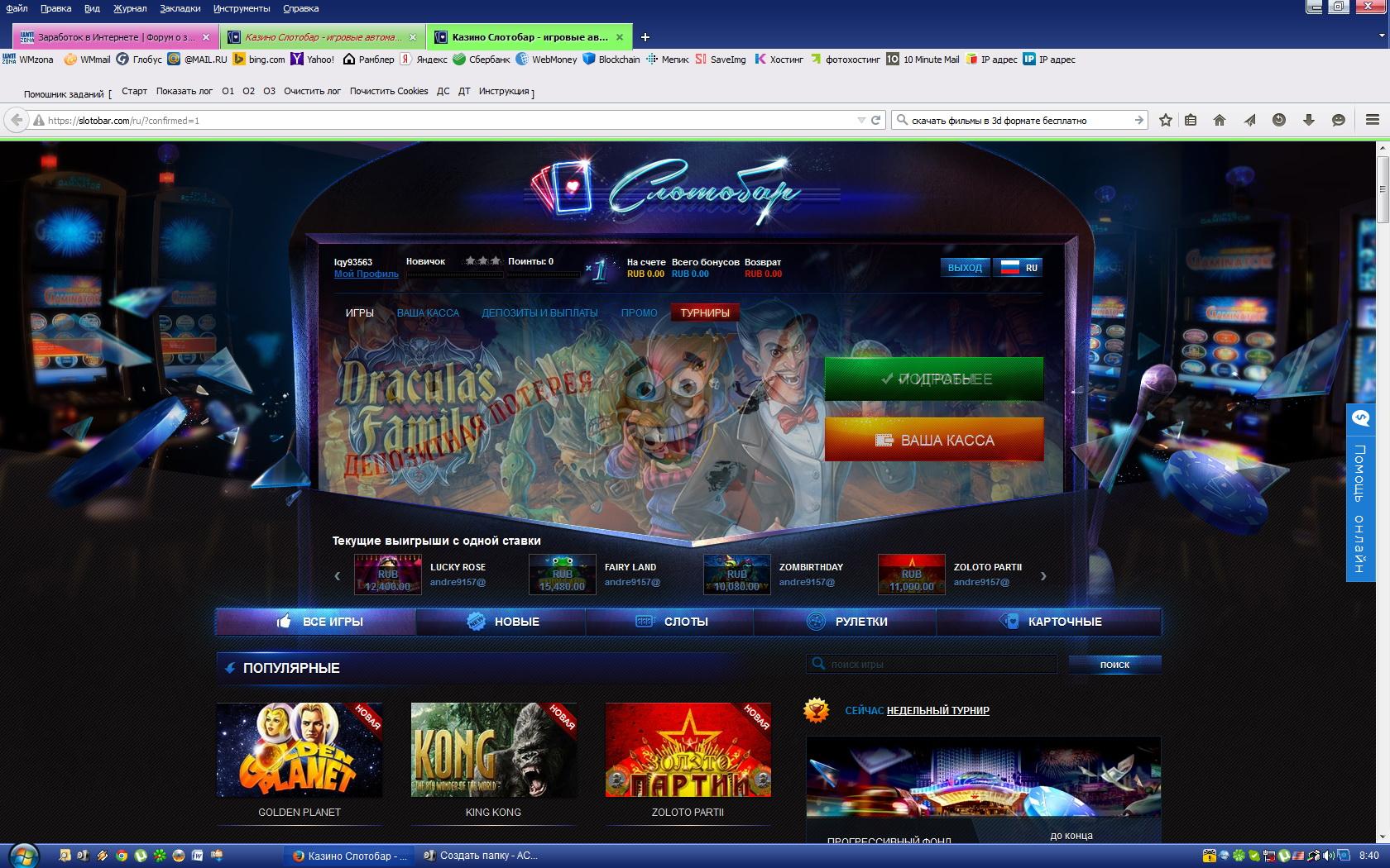 slotobar casino