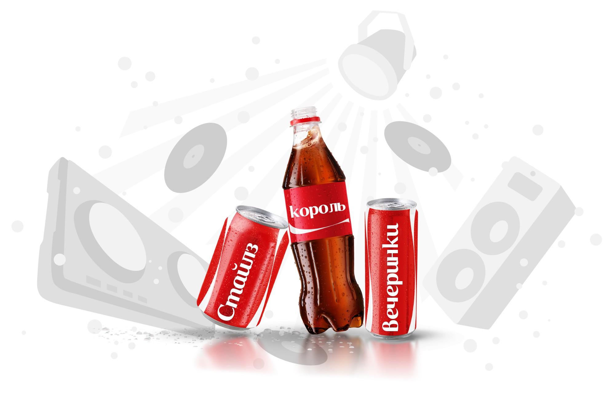 Coca cola с именем карина картинка 6