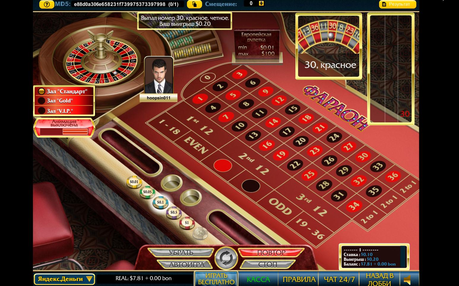 reyting-kazino-s-miimalnimistavkami