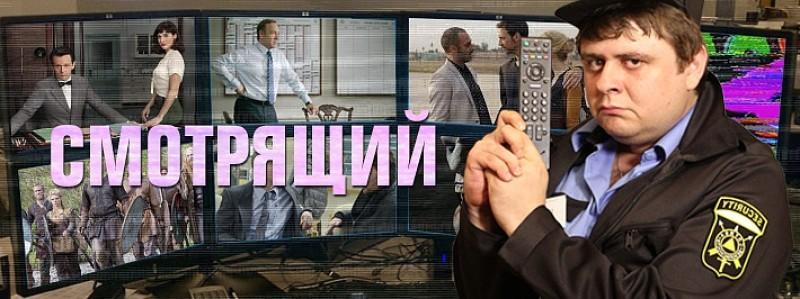 Крот  Krot 20012002 12 сезоны Смотреть Сериал онлайн