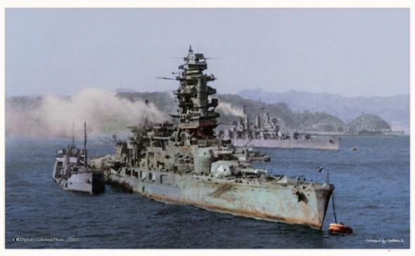Nagato_1945_2.jpg
