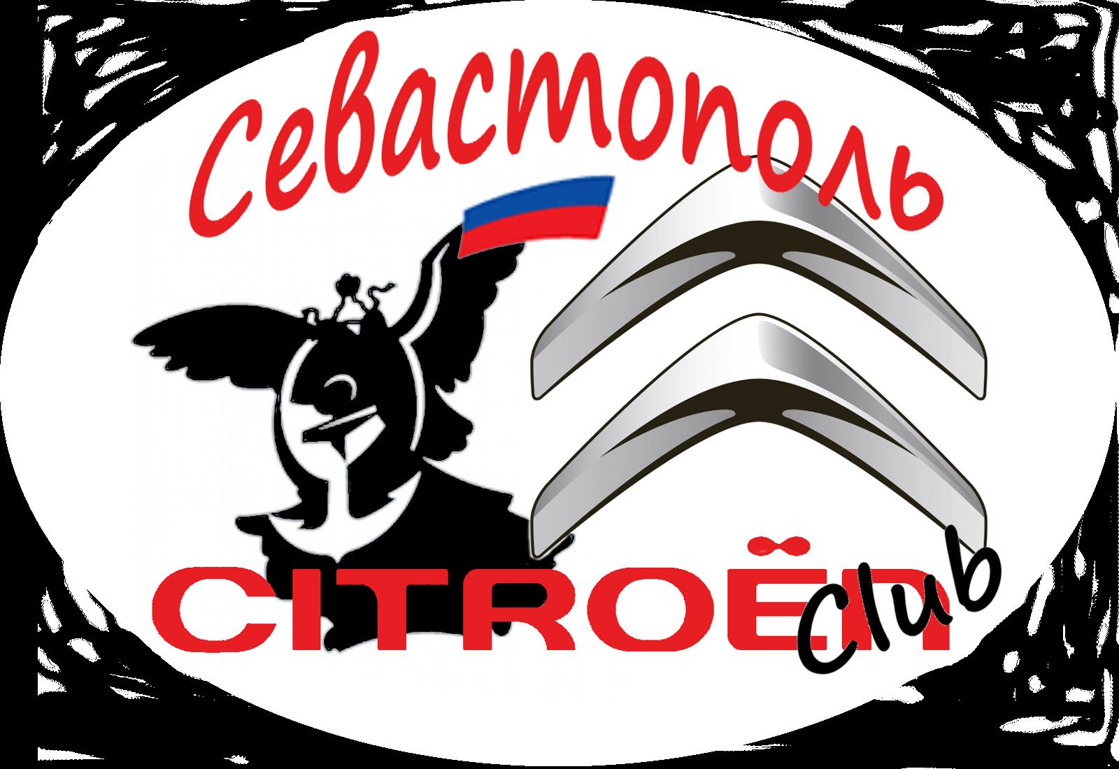 лого клуба_рус.png