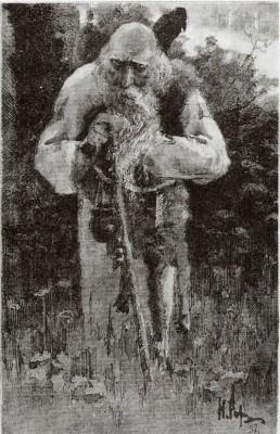 Vedun_[1897.].jpg