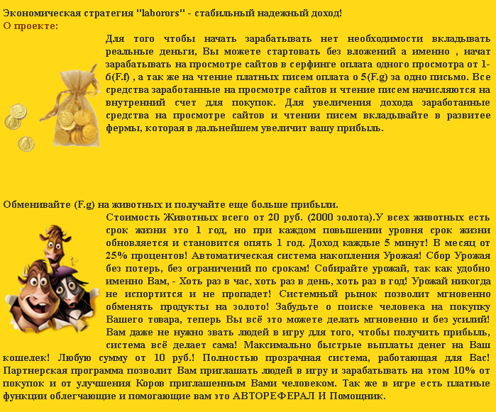 лаб3.png