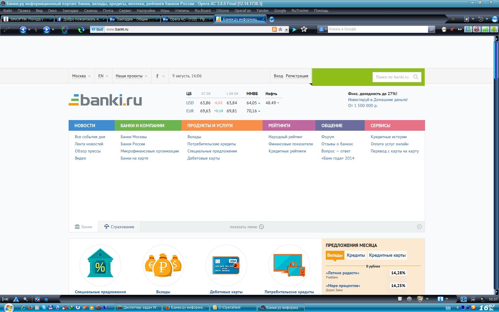 banki.ru.PNG