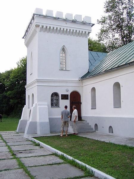 Седнів. Кам'яниця Лизогубів (фрагмент). Фото — Alex Skosyr (2006).