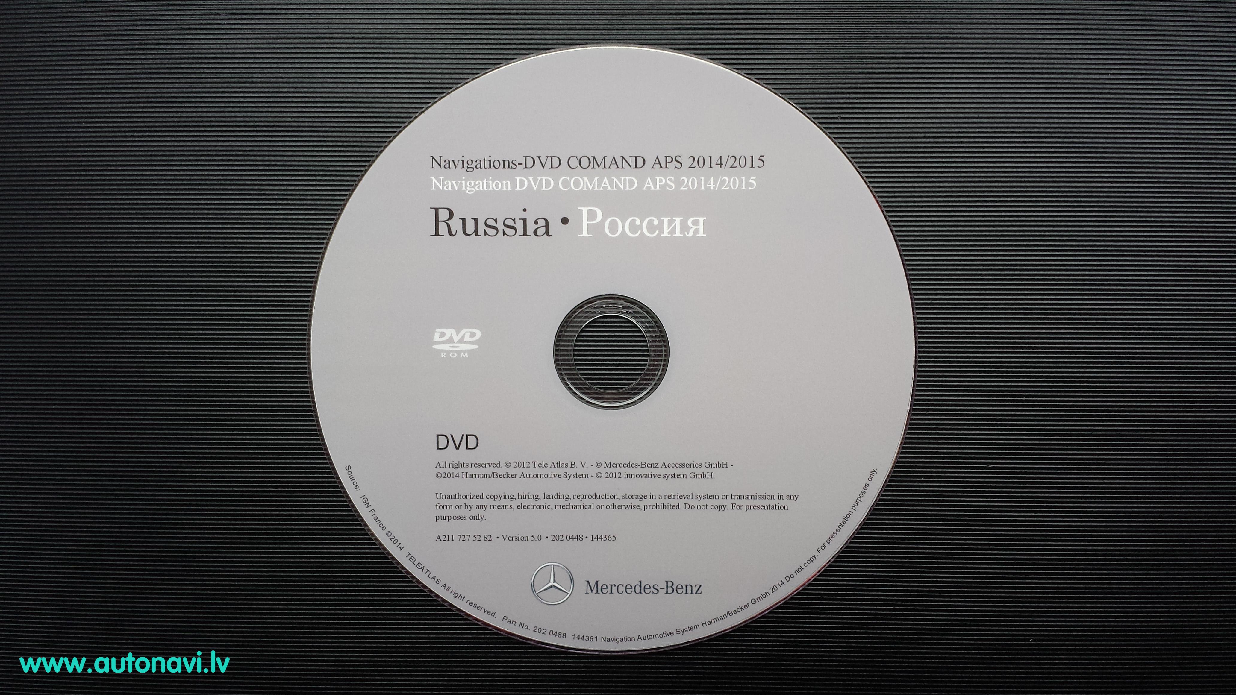 Mercedes NTG1 Russia Россия 2013 2014 2015.jpg