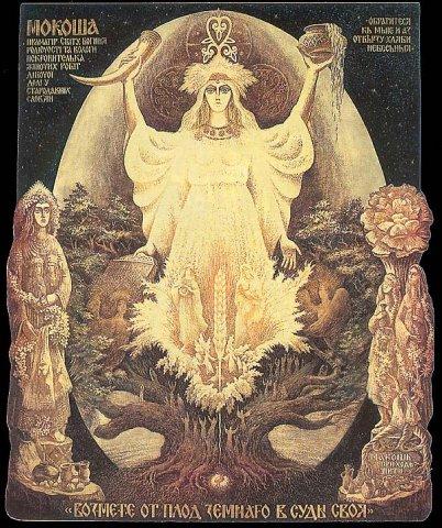 Богиня-Макошь.jpg