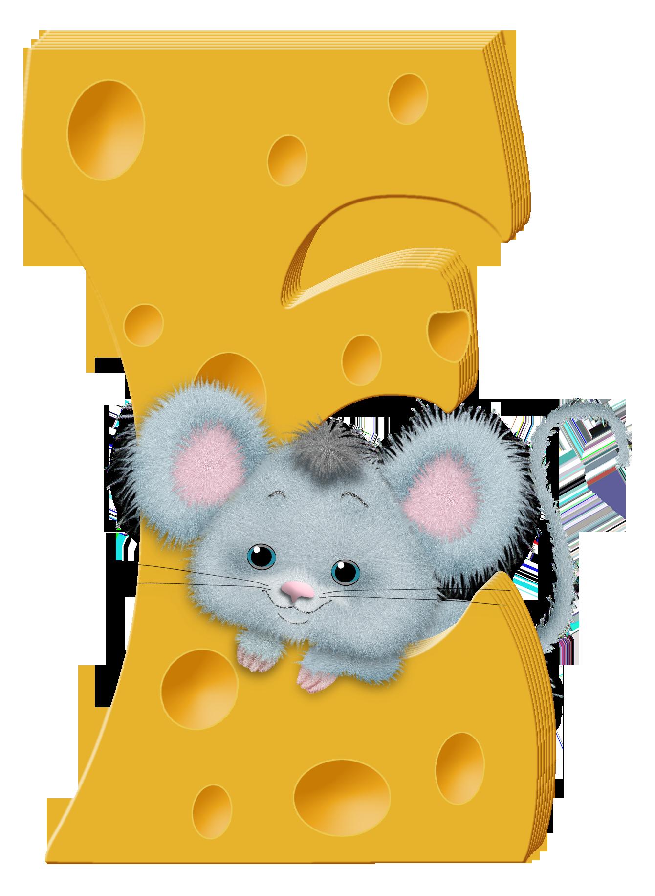 Веселые картинки с сыром